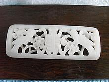 Chinese Xinjiang  Hetian Jade Carving