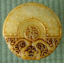 Carved Jade Pendant w/ Dragon