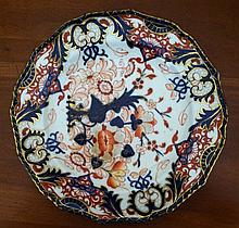 Derby, Royal Crown Derby Imari Flow Blue Plate