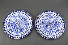 Group of 2 BWM Flow Blue Platters