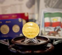 IRAN: 1969 Proof Gold Medal featuring Mohammad Reza Shah