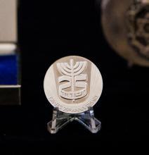 ISRAEL: 1973 Platinum State 25th Anniversary Medal in Original Black Box