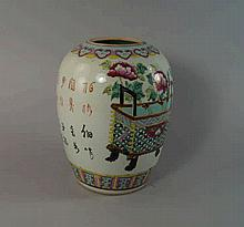 A Chinese porcelain vase, late 19th century, lacki