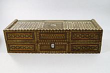 A large Islamic ivory and mother of pearl inlaid