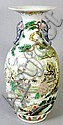 A Chinese famille verte porcelain baluster vase,
