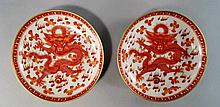 A pair of Chinese porcelain saucer dishes, 20th ce