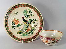 A Chinese porcelain famille verte charger, 19th ce