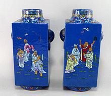 A pair of Chinese porcelain cong vases, 19th centu