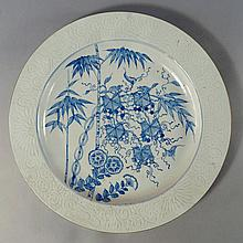 A Chinese export porcelain charger, 18th century,