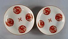 A pair of Chinese porcelain dragon medallion dishe