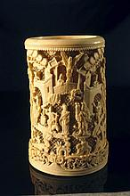 A Chinese Canton ivory bitong, 19th century, finel