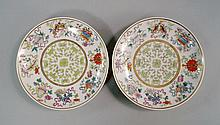 A pair of Chinese porcelain saucer dishes, Guangxu