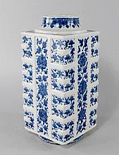 A Chinese porcelain archaistic square vase cong, e