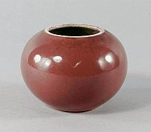 A Chinese porcelain monochrome globular water pot,