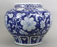 An antique Chinese Blue & White Porcelain Jar with Flowers