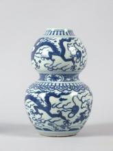 A Chinese Blue & White Double Gourd Vase. Ching Dynasty
