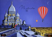 PARIS MONTMARTRE - BLUE NIGHT ORIGINAL VINTAGE POSTER