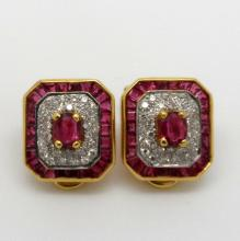 OUTLET OF JEWELRY, WATCHES, BEADS, PRECIOUS AND SEMIPRECIOUS STONES AUCTION
