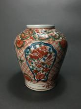 Jiajing: Polychrome Lions and Flowers Vase