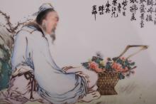 Chinese Porcelain Framed Plaque w/ Painted Figure
