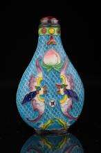 Chinese Silver & Enamel Plique a Jour Snuff Bottle