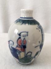 Qing dynasty, blue and white with underglazed red snuff bottle
