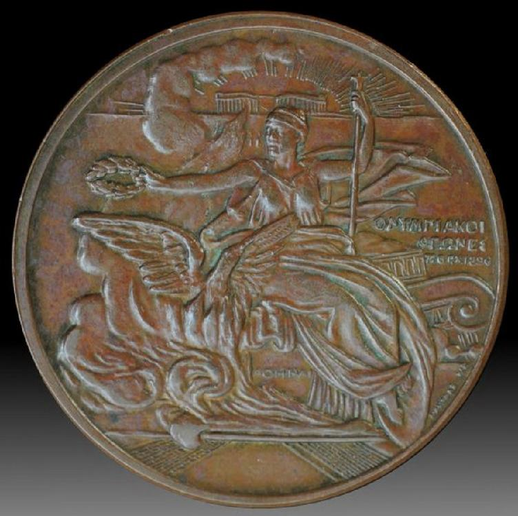 1896 Athens Olympic Bronze Participation Medal