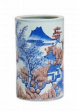 CHINESE BRUSH POT 19th CENTURY