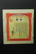 Asian Antiques and Collectibles