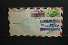 1937 First flight cover CANTON To Hong Kong to San Francisco