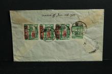 1950 China to USA envelope