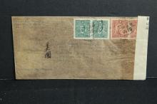 Envelope Republic of China to USA