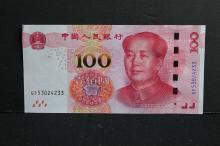 2015  publish China paper money  100 Yuan