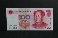 1999 publish China paper money  100 Yuan