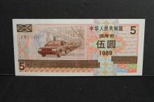 1989  China government bond note Wu Yuan