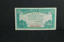 Government of HK paper money 5 cents