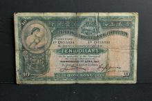 1941 Hong Kong Paper Money 10 dollars