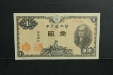 Japan bank paper money 1 Yen