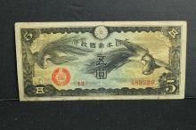 Japan paper money 5 Yen