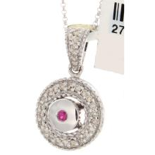 Genuine 14K White Gold 0.45ctw Ruby & Diamond Pendant