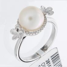 Genuine 14K White Gold 5.36ctw Fresh Water Pearl & Diamond Ring
