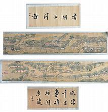 Chinese Silk Handscroll, Chiu Yin