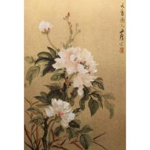 Antique Signed Japanese Woodblock