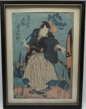 Antique Japanese Samurai Woodblock