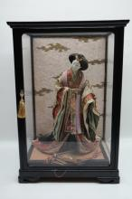 Antique Chinese Doll in Case