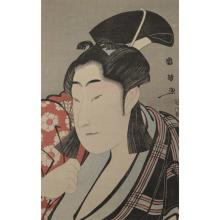 Antique Japanese Signed Woodblock