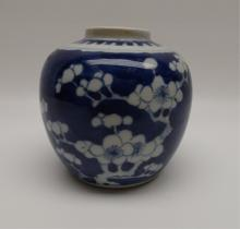 Antique Chinese Blue/White Porcelain Jar