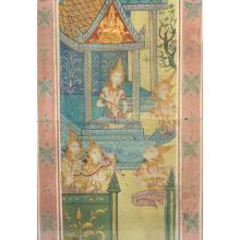 18th C. Thai Manuscript