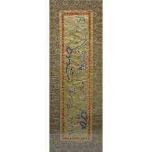 Antique Chinese Framed Tapestry