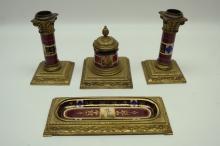 Set of 4 Austrian Hand Painted Porcelain/Bronze De
